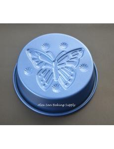 Non-stick Cartoon Cake Mould (Butterfly 蝴蝶)