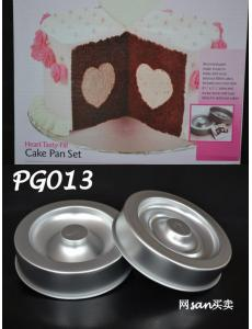 夹心蛋糕盘 Heart Filling Cake Pan Set