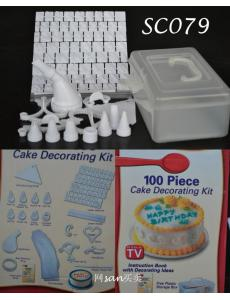 100pcs Cake Decorating Kit