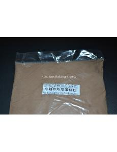 烤布朗尼Brownie Cake Mix 500gm