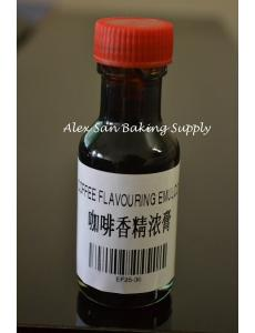 35g咖啡香精 Coffee Flavouring Paste