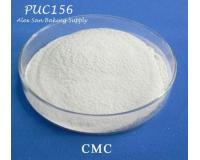 CMC Powder 50gm