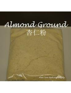 (100gm)杏仁粉Almond Ground